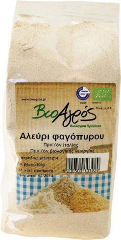 Αλεύρι φαγόπυρου βιολογικό Βιοαγρός (500 g)