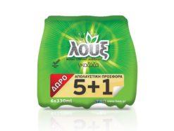 Γκαζόζα Λούξ (6x330 ml) 5+1 Δώρο