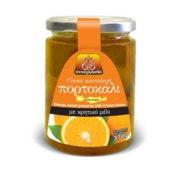 Γλυκό του Κουταλιού Πορτοκάλι Συνεργασία (370 g)
