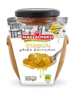 Γλυκό του Κουταλιού Σταφύλι Μακεδονική (500 g)