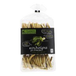 Κουλούρια με Σπανάκι Χωρίς Ζάχαρη Τσανός (200 g)