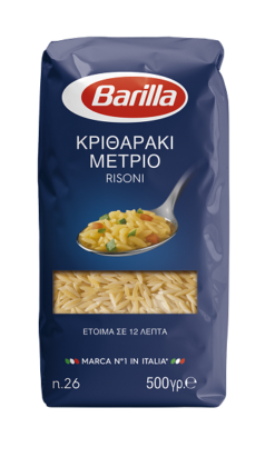 Κριθαράκι Rizoni Barilla (500 g)