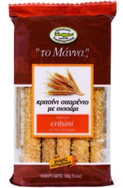 Κριτσίνι Σιταρένιο Με Σουσάμι Το Μάννα (160 g)