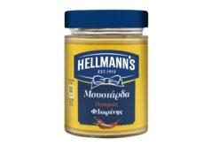 Μουστάρδα με Πιπεριές Φλωρίνης Hellmann's (300ml)
