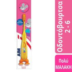 Οδοντόβουρτσα Παιδική (2-6 ετών) Aim