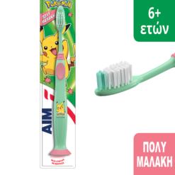 Οδοντόβουρτσα Παιδική (7-13 ετών) Aim