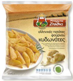 Πατάτες Κατεψυγμένες φούρνου κυδωνάτες Μπάρμπα Στάθης (1 kg)