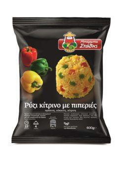 Ρύζι κίτρινο με πιπεριές κατεψυγμένο Μπάρμπα Στάθης (600 g)