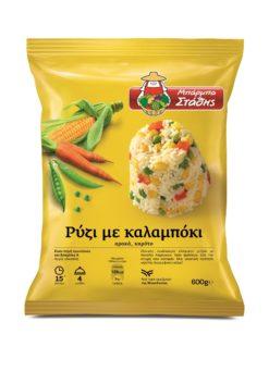 Ρύζι με καλαμπόκι κατεψυγμένο Μπάρμπα Στάθης (600 g)