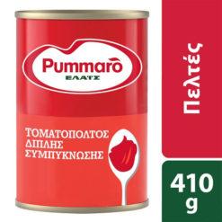 ΤΟΜΑΤΟΠΟΛΤΌς ΔΙΠΛΉς ΣΥΜΠΎΚΝΩΣΗς PUMMARO (410 G)