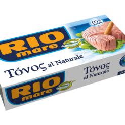Τόνος Σε Νερό Rio Mare (2x160 g)