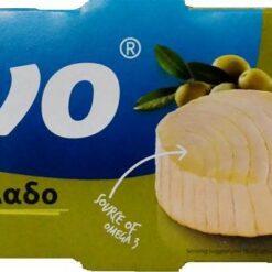 Τόνος σε Ελαιόλαδο (2+1 ειδική τιμή) Calvo (3Χ160 g)