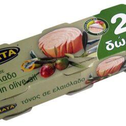 Τόνος σε Ελαιόλαδο Trata 2+1 Δώρο (3Χ80 g)