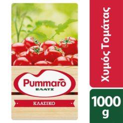 Χυμός Τομάτας Ελαφρά Συμπυκνωμένος Κλασικός Pummaro (1 Kg)