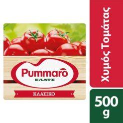 Χυμός Τομάτας Ελαφρά Συμπυκνωμένος Κλασικός Pummaro (500 g)