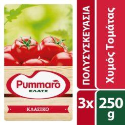 Χυμός Τομάτας Ελαφρύς Συμπυκνωμένος Pummaro (3 x 250 g)