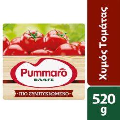Χυμός Τομάτας Πιο Συμπυκνωμένος Κλασικός Pummaro (520 g)