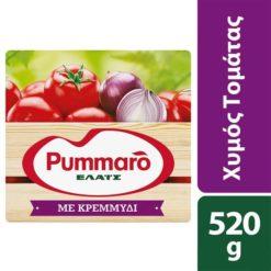 Χυμός Τομάτας Συμπυκνωμένος με Κρεμμύδι Pummaro (520 g)