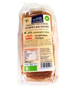 Ψωμί Ντίνκελ σε φέτες με Φαγόπυρο Sottolestelle (400g)