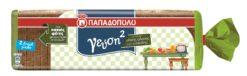 """Ψωμί για Τοστ Ολικής Άλεσης & Σίκαλης """"Γεύση2"""" Παπαδοπούλου (700 g)"""