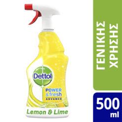 Spray Αντιβακτηριδιακό Power & Fresh Λεμόνι & Λάιμ Dettol (500ml)