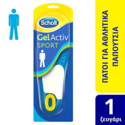 Ανατομικοί Ανδρικοί Πάτοι Νο 42-48 GelActiv Sport One Size Scholl (1τεμ)