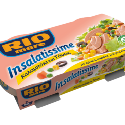 Τονοσαλάτα Insalatissime με Καλαμπόκι Rio Mare (2x160 g)