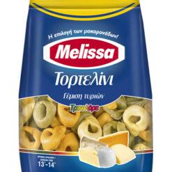 Τορτελίνι Γεμιστό Τρικολόρε με Τυριά Melissa (250 g)