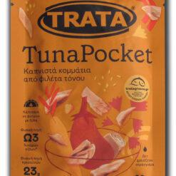 Τόνος καπνιστός TunaPocket Trata (80g)