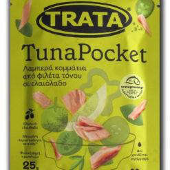 Τόνος σε ελαιόλαδο TunaPocket Trata (80g)