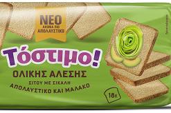 Ψωμί του Τοστ Ολικής Άλεσης Τόστιμο Κρις Κρις (530g)