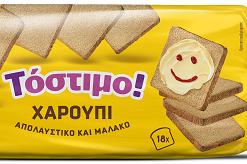 Ψωμί του Τοστ Χαρούπι Τόστιμο Κρις Κρις (530g)
