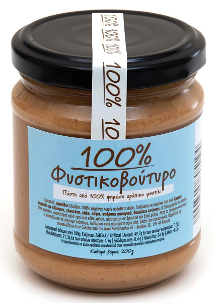 100% Πάστα Αράπικου Φυστικιού (Φυστικοβούτυρο) Αφοί Κοντόπουλοι (200g)